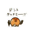 和菓子たちの日常(個別スタンプ:15)