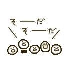和菓子たちの日常(個別スタンプ:22)