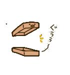 和菓子たちの日常(個別スタンプ:28)