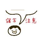 和菓子たちの日常(個別スタンプ:38)