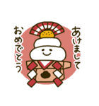 和菓子たちの日常(個別スタンプ:39)