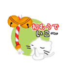 メリクリ、あけおめ 白ねこスタンプ(個別スタンプ:20)