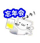 メリクリ、あけおめ 白ねこスタンプ(個別スタンプ:26)