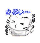 メリクリ、あけおめ 白ねこスタンプ(個別スタンプ:39)