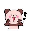 ピンク色したパンダさん(個別スタンプ:1)
