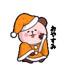 ピンク色したパンダさん(個別スタンプ:2)