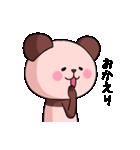 ピンク色したパンダさん(個別スタンプ:3)