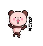ピンク色したパンダさん(個別スタンプ:4)