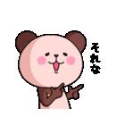 ピンク色したパンダさん(個別スタンプ:6)