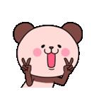 ピンク色したパンダさん(個別スタンプ:7)