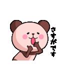 ピンク色したパンダさん(個別スタンプ:8)