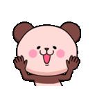 ピンク色したパンダさん(個別スタンプ:9)