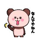 ピンク色したパンダさん(個別スタンプ:11)