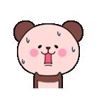 ピンク色したパンダさん(個別スタンプ:12)