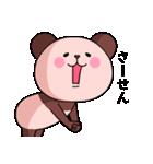 ピンク色したパンダさん(個別スタンプ:13)