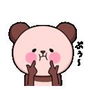 ピンク色したパンダさん(個別スタンプ:14)