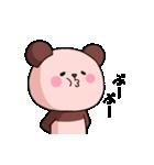 ピンク色したパンダさん(個別スタンプ:15)