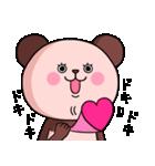 ピンク色したパンダさん(個別スタンプ:17)