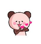 ピンク色したパンダさん(個別スタンプ:18)
