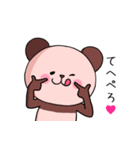 ピンク色したパンダさん(個別スタンプ:19)