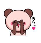 ピンク色したパンダさん(個別スタンプ:20)