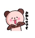 ピンク色したパンダさん(個別スタンプ:21)