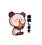 ピンク色したパンダさん(個別スタンプ:22)