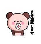 ピンク色したパンダさん(個別スタンプ:23)