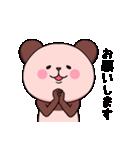ピンク色したパンダさん(個別スタンプ:24)