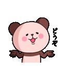 ピンク色したパンダさん(個別スタンプ:25)