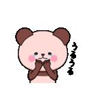 ピンク色したパンダさん(個別スタンプ:26)