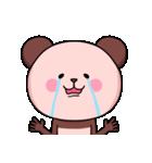 ピンク色したパンダさん(個別スタンプ:27)