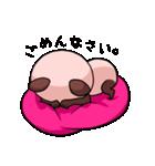 ピンク色したパンダさん(個別スタンプ:28)