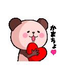 ピンク色したパンダさん(個別スタンプ:29)