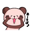 ピンク色したパンダさん(個別スタンプ:30)