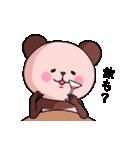 ピンク色したパンダさん(個別スタンプ:31)