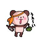 ピンク色したパンダさん(個別スタンプ:32)