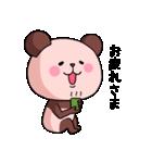 ピンク色したパンダさん(個別スタンプ:33)