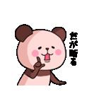 ピンク色したパンダさん(個別スタンプ:34)