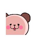 ピンク色したパンダさん(個別スタンプ:35)