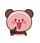 ピンク色したパンダさん(個別スタンプ:36)