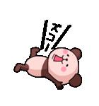 ピンク色したパンダさん(個別スタンプ:39)