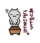 囲碁好きにゃんこの囲碁ライフ(個別スタンプ:2)