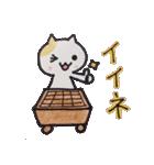 囲碁好きにゃんこの囲碁ライフ(個別スタンプ:13)