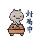 囲碁好きにゃんこの囲碁ライフ(個別スタンプ:26)