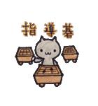 囲碁好きにゃんこの囲碁ライフ(個別スタンプ:30)