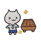 囲碁好きにゃんこの囲碁ライフ(個別スタンプ:35)