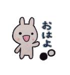 囲碁好きうさぱん(個別スタンプ:01)