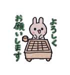 囲碁好きうさぱん(個別スタンプ:03)