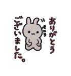 囲碁好きうさぱん(個別スタンプ:04)